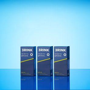 트링크 3박스 (45회분) + 보틀